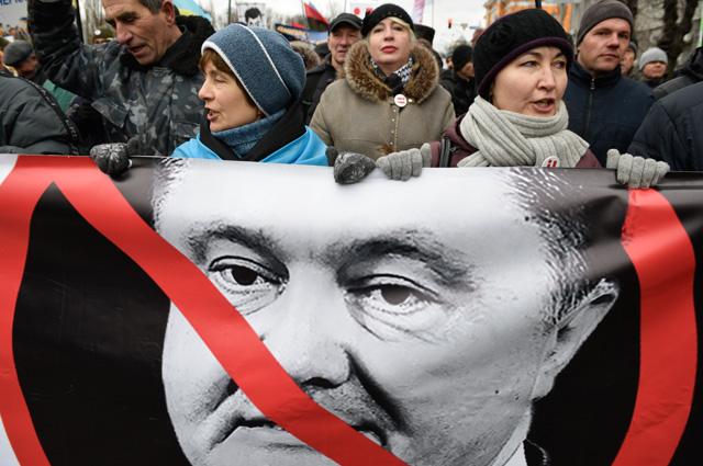 Сторонники Михаила Саакашвили.