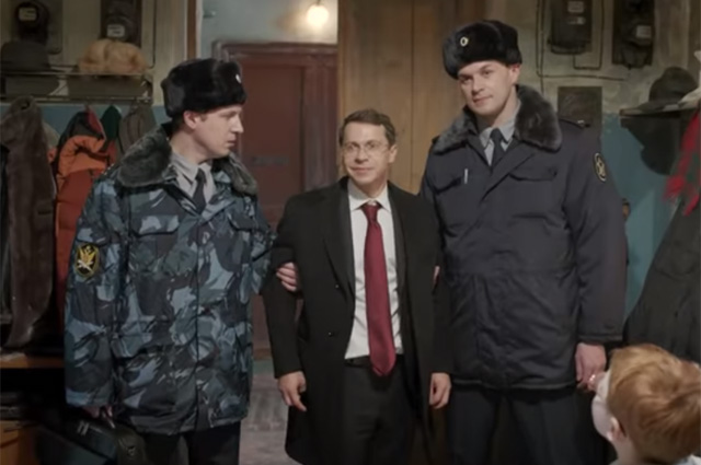 сериал «Домашний арест».