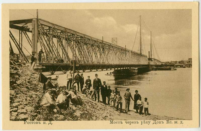 Открытка: Ростов-на-Дону, мост Владикавказской железной дороги.