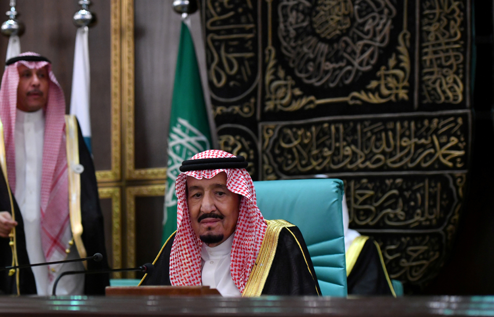 Салман бен Абдель-Азиз Аль Сауд на саммите Лиги арабских государств и Евросоюза, 2019 г.