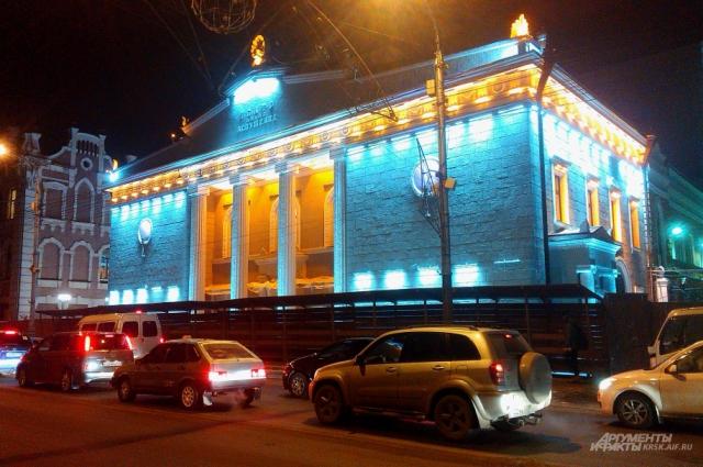 Драмтеатр им. А.С. Пушкина