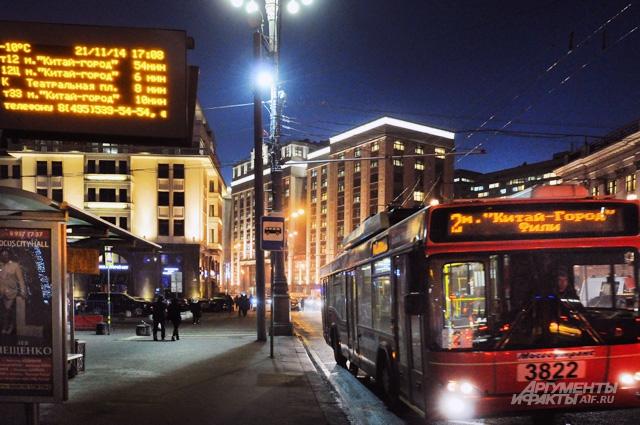 В 2007-м ночные маршруты в Москве закрыли. Зато сегодня их 11!
