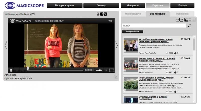 а сайте уже размещены порядка тысячи различных видеосюжетов.