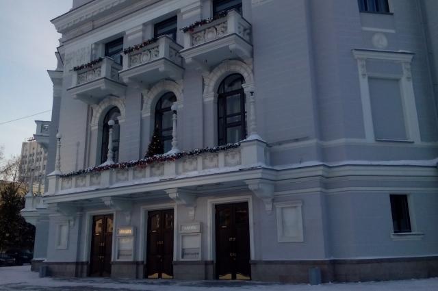 Один из театров Екатеринбурга.