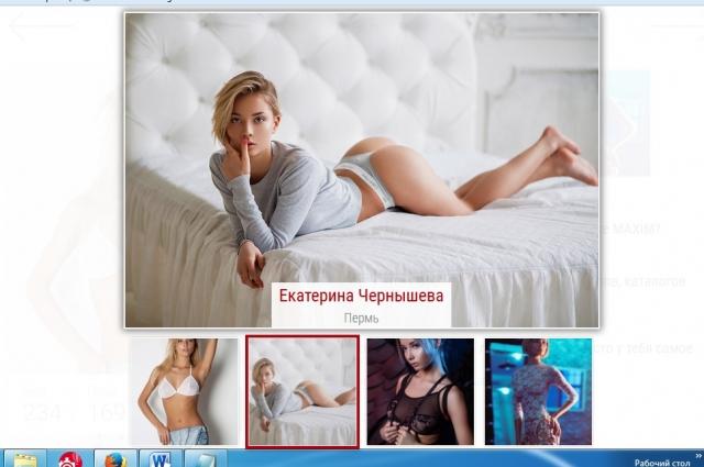 Анастасия Чернышева умеет плавать в холодной воде.