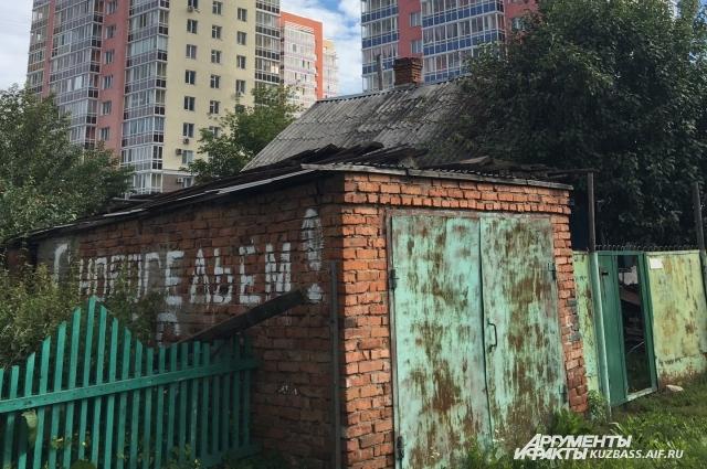 Жилищные условия некоторых кузбассовцев застройщики только ухудшают.