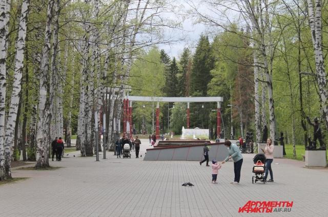 Парк Чехова на Гайве