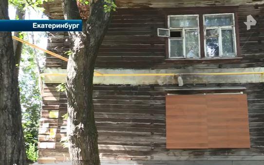 Дом, где живет семья Мухлыниных