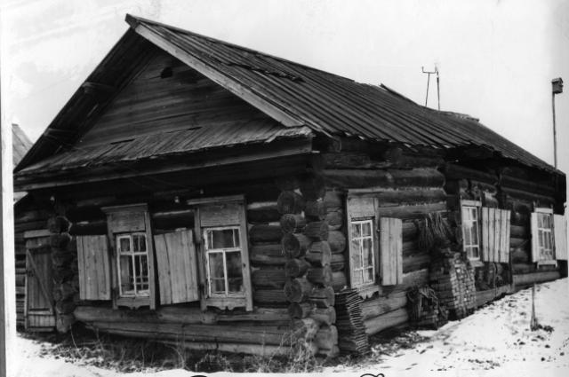 Дом Щегловых снесли в 1968 году.