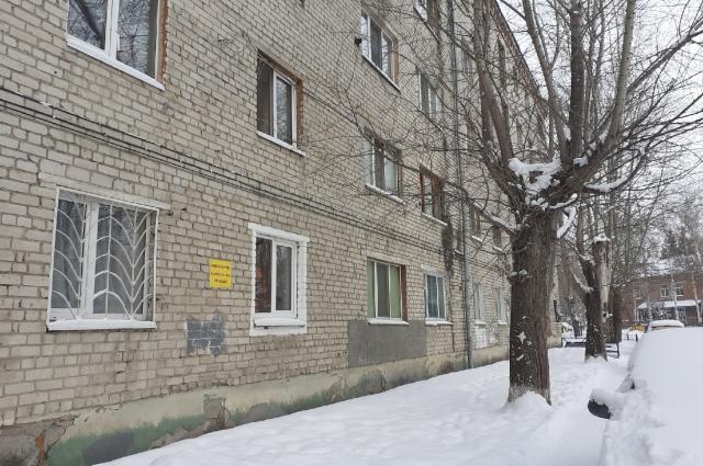 Дом, возле которого женщина убила собаку.