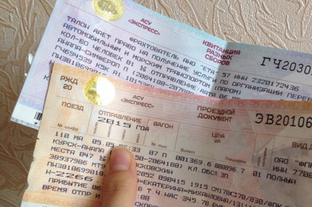 Цена билета на самолет из симферополя в ставрополь сколько стоит детский билет на самолет аэрофлот