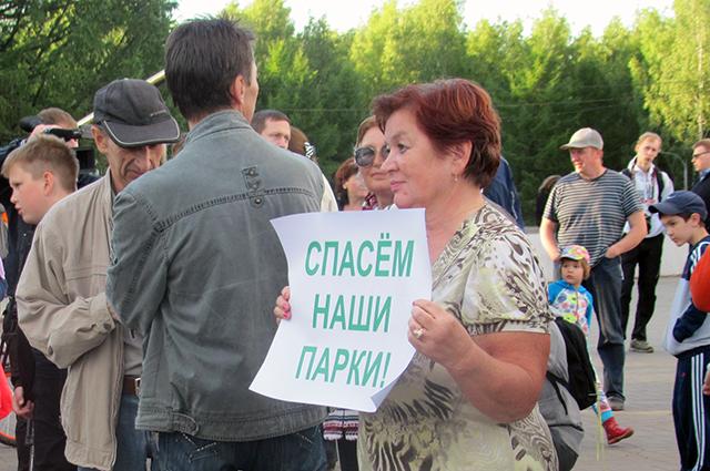 Кировчане провели несколько народных сходов за сохранение парков.