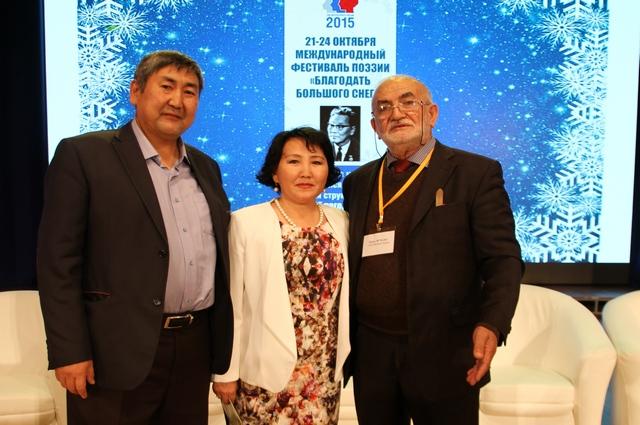 Елена Слепцова с супругом Андрияном Лукиным и поэтом Мамедом Исмаилом (Турция).