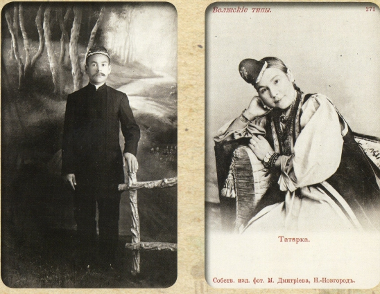 Так выглядели татары в Казанской губернии в начале XX века.