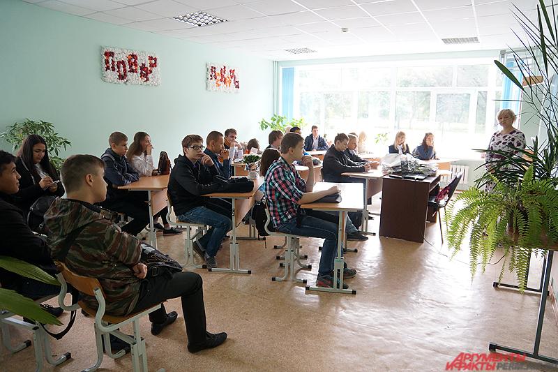 День знаний в «Уральском подворье» продолжился так называемым «Уроком мира».