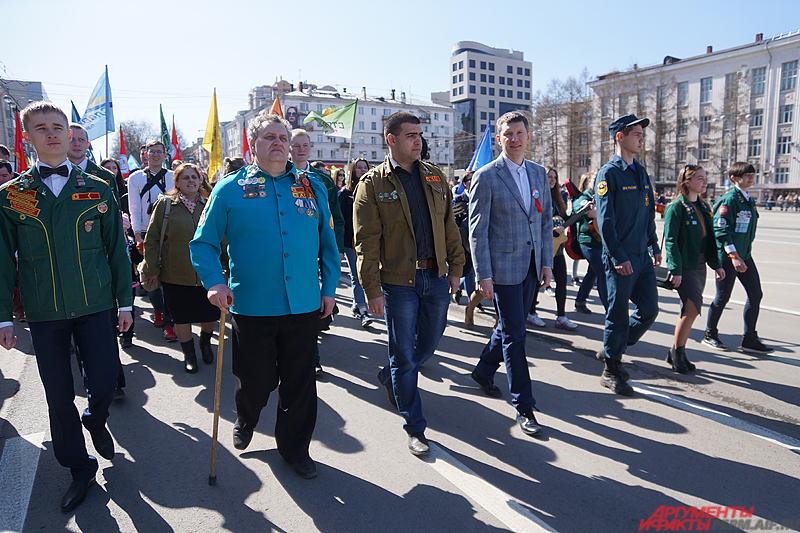 Среди присутствующих был губернатор Пермского края Максим Решетников.