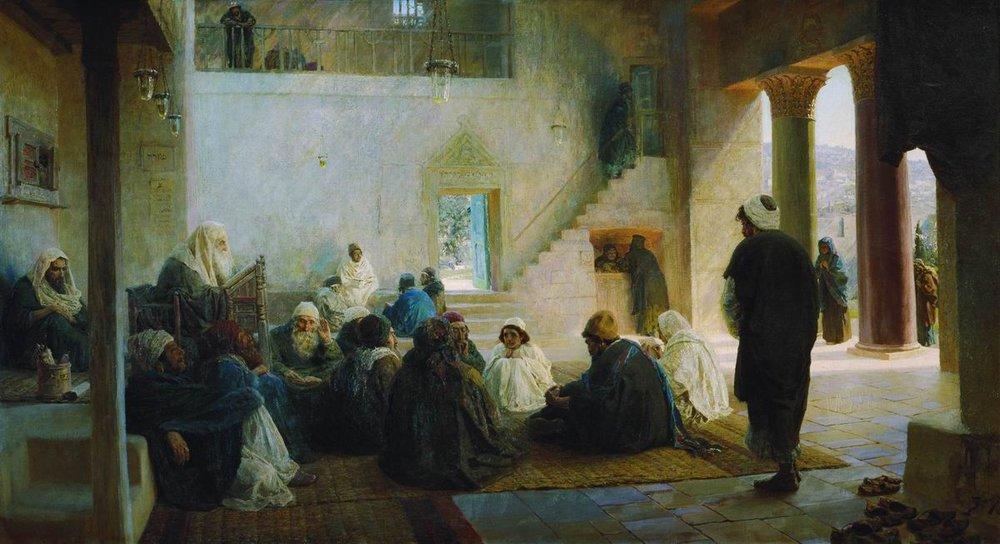 Василий Поленов «Среди учителей» (1896)