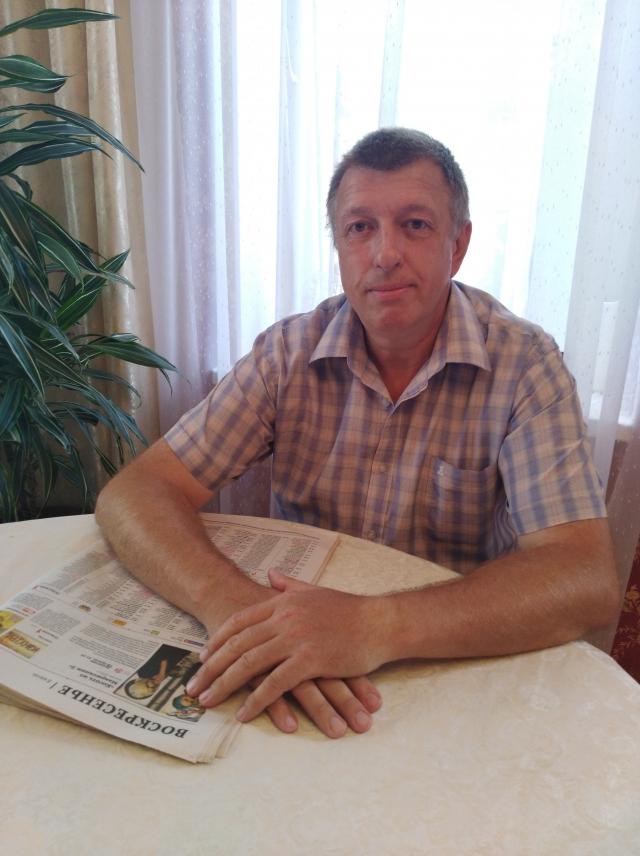 Михаил Клепов