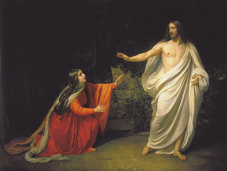 Александр Андреевич Иванов. Явление Христа Марии Магдалине после Воскресения. 1835
