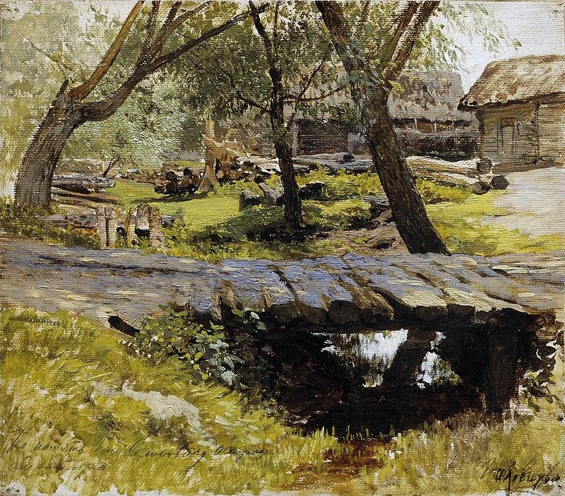 Исаак Левитан «Мостик. Саввинская слобода» 1884