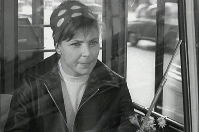 Ольга Аросьева, Люба, подруга Юрия Деточкина, в «Берегись автомобиля»
