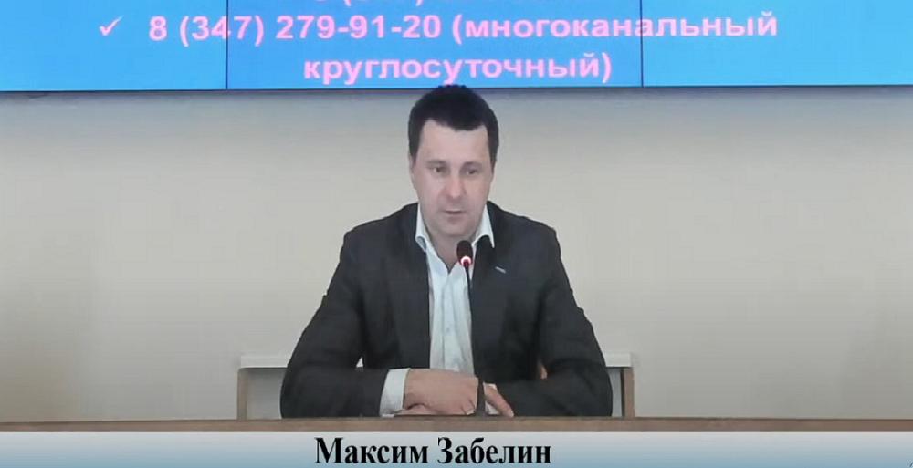 Максим Забелин во время брифинга 26 января
