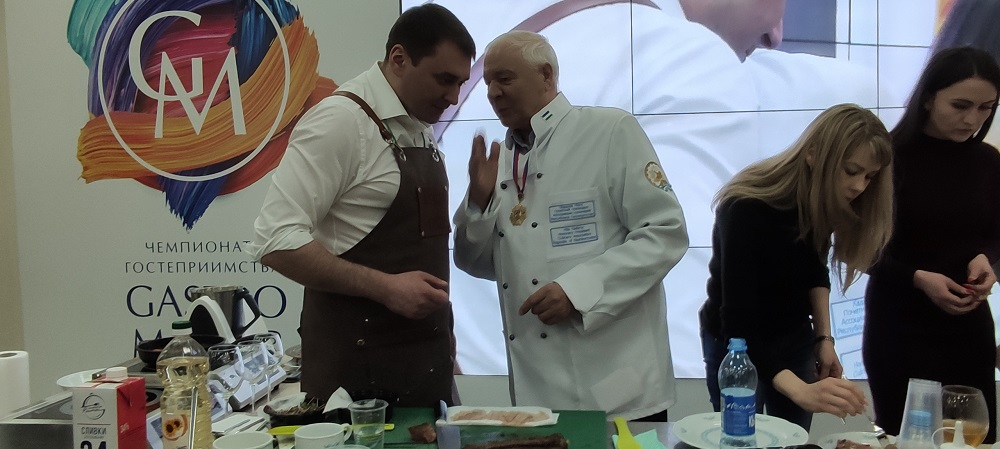 Чемпионат Gastro Master