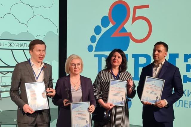 Состоялось вручение наград премии «Рыцарь печатного слова».