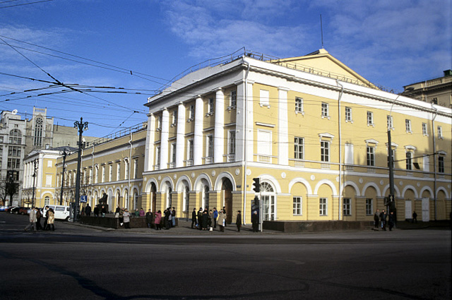 Здание Государственного академического Малого театра