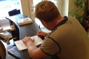 Алексей составил заявление в страховую компанию