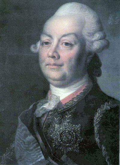 Портрет П. А. Румянцева-Задунайского работы неизвестного художника конца XVIII века