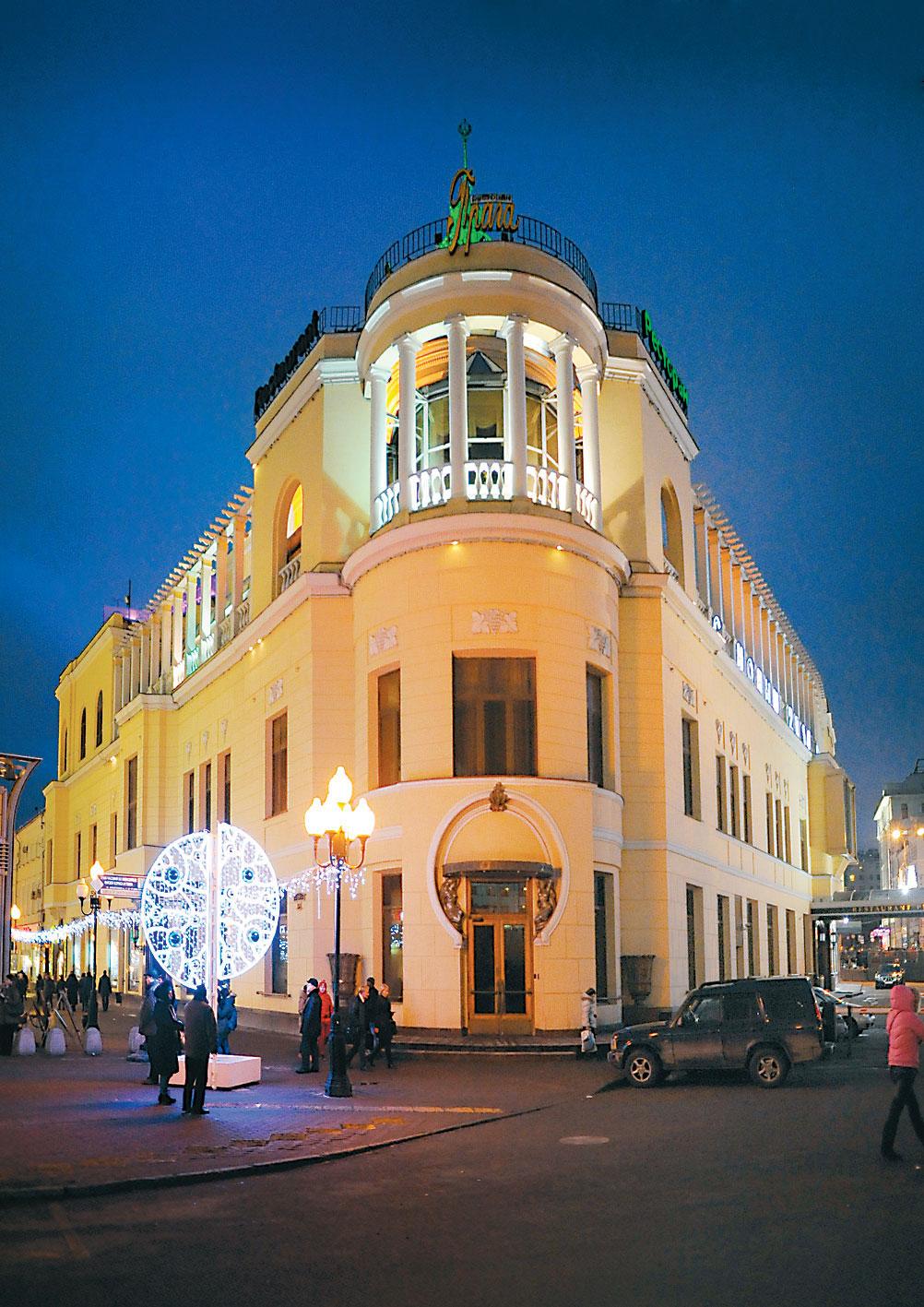 Ресторан Прага в новогоднюю ночь предпочитали семейные