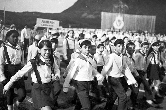 Кубинские пионеры в «Артеке», 1972 год