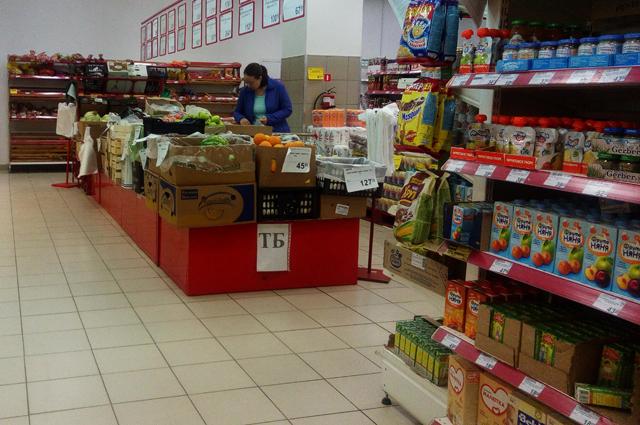 Всё чаще в Кировскую область заходят федеральные торговые сети.
