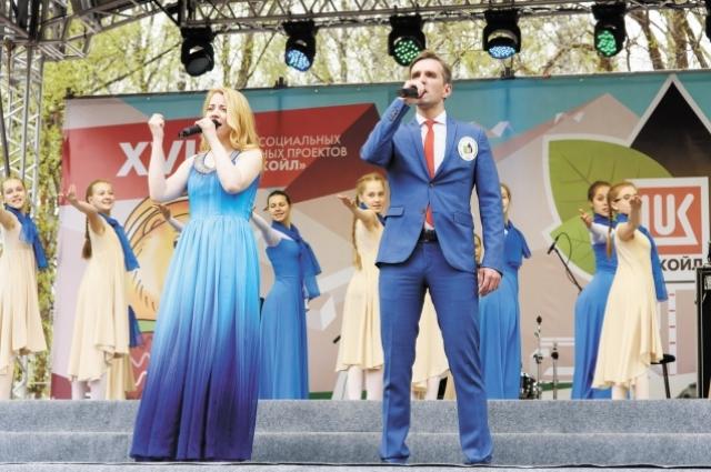 На сцене выступали танцевальные и музыкальные коллективы, а ведущие праздника проводили весёлые конкурсы.