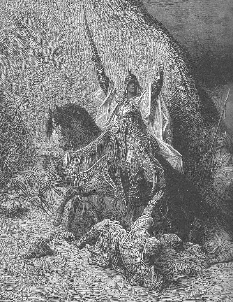 Победоносный Саладин.