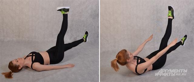 Эффективная гимнастика для ног иживота