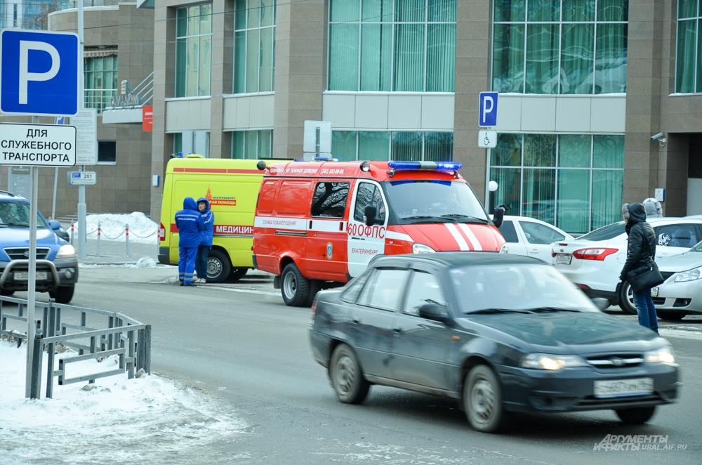 Эвакуация БЦ «Палладиум».