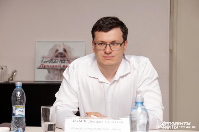 По словам Дмитрия Ильина, в работе