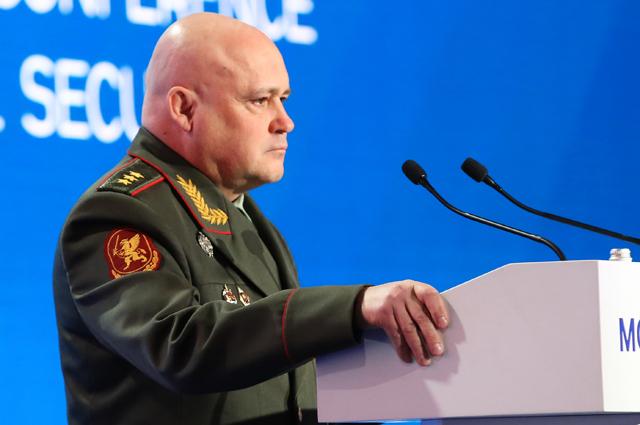 Заместитель директора Федеральной службы войск национальной гвардии РФ Сергей Захаркин выступает на VII Московской конференции по международной безопасности. 2018 г.