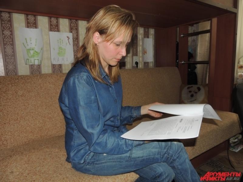 Мама Кирилла устала получать отписки из администрации