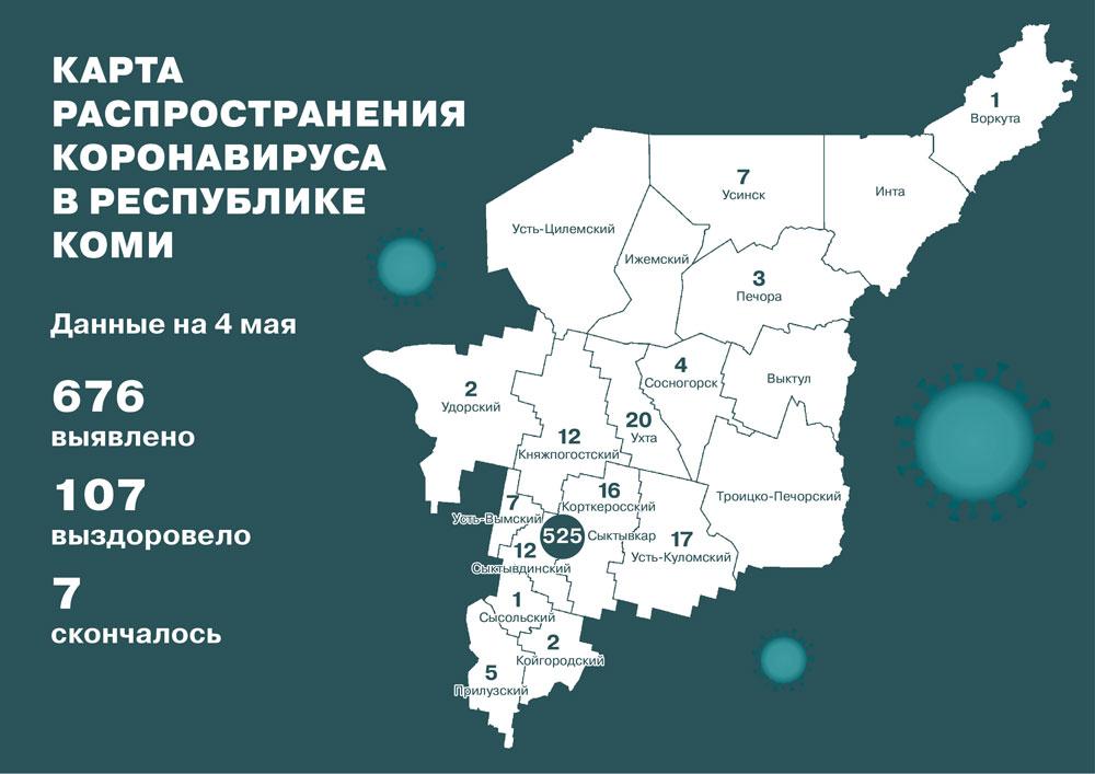 Карта рапсространения коронавируса в Коми