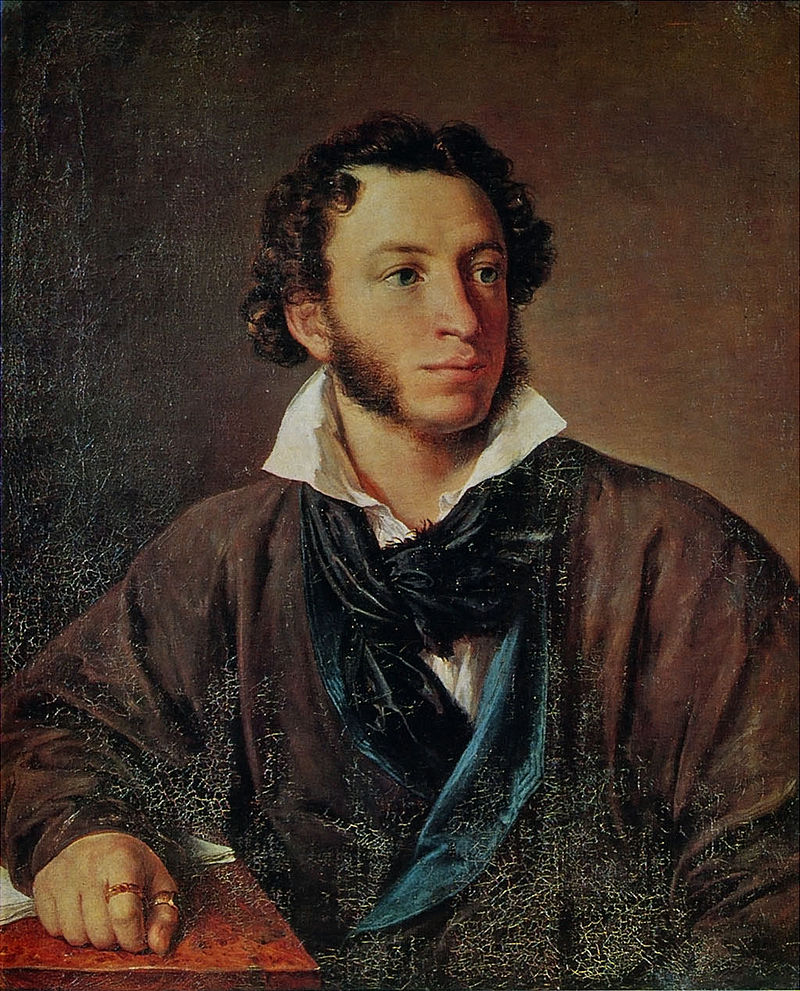 Портрет А. С. Пушкина. 1827.