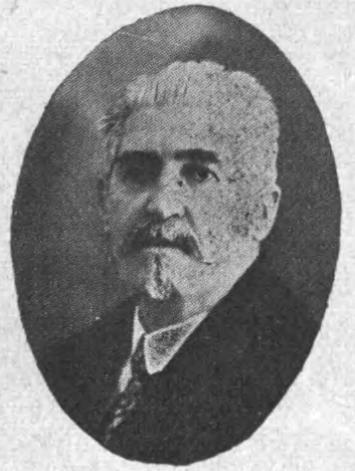 Цемах Шабад
