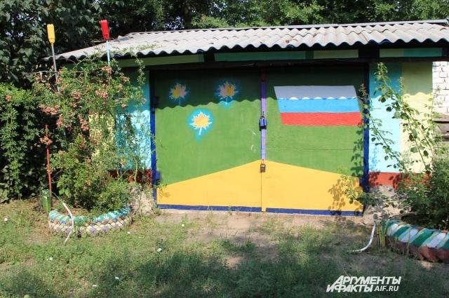 Жители МПС изобразили флаг РФ, дав понять, что это российская территория.
