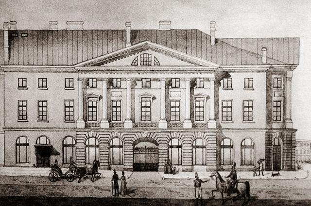 Дом с четырьмя колоннадами. Работа неизвестного художника. 1820-е годы.