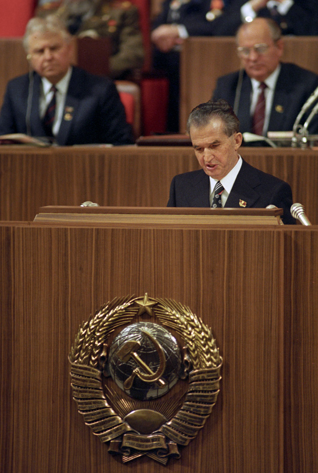 Николае Чаушеску на XXVII съезде КПСС. 1986 год.