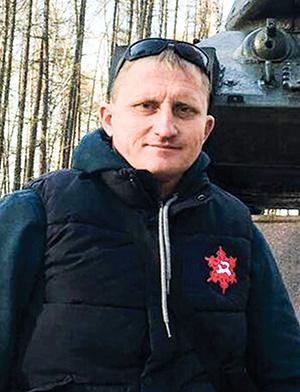 Александр Пенкин