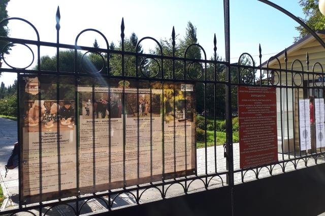 Для сохранения природного объекта в 1994 году дендрологический сад площадью 9,6 га объявлен памятником природы регионального значения с названием «Омский городской дендрологический сад».