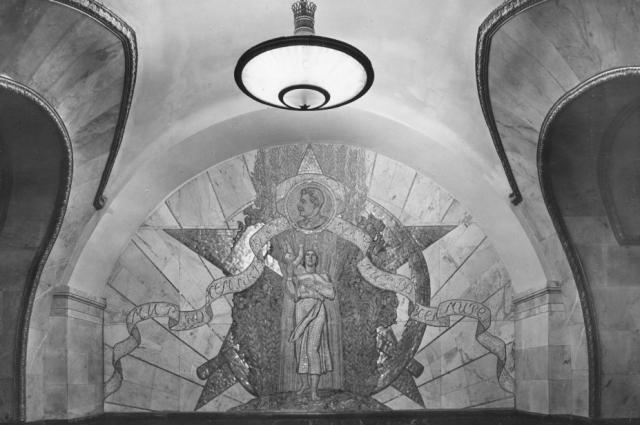 Торцевая стена ст. м. Новослободская, 1952 г
